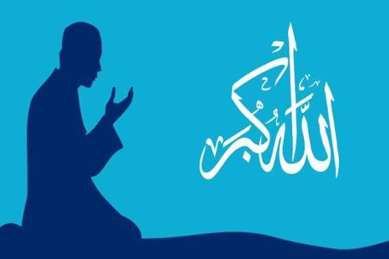 Rukun Iman Di Dalam Islam